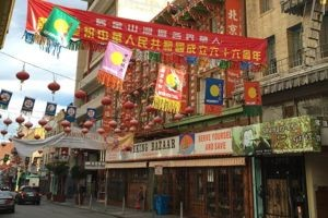 All About Chinatown