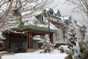 Lift Ticket and Hotel Package - Lake Tahoe Vacation Resort package information